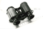 Binoculars, prismatic.; 1987.56