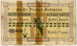 Bank of Aotearoa One Pound Note, 1880s.