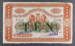 National Bank of New Zealand 1910 Ten Pounds