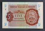 British Military Authority Five Shillings
