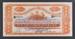 National Bank of New Zealand 1926 Ten Shillings