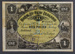 Bank of New Zealand 1881 One Pound