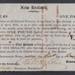 Fitzroy Debenture 1844 One Pound