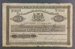 Commercial Bank of New Zealand Limited 1865 One Pound