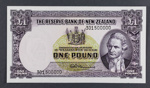 Reserve Bank of New Zealand 1940 One Pound Second Issue