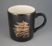 Mug - pagoda; Crown Lynn Potteries Limited; 1983-1989; 2009.1.477