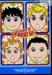"""Whats! Hobbits!!!; thunder storm chocolate """"kan chi""""; 2009.43.10"""