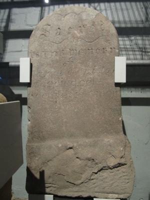 "Headstone ""Sarah E. Chilton"" ; 1878; QS2007.36"