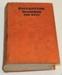 Ballantyne Omnibus for Boys; Ballantyne, R.M.; c.1935; T126