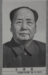 Untitled [Mao]; Anonymous; undated; 2000:0074:0002