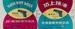 Thick Soy Sauce Brand Pistols; Frampton, Hollis; 1979; 2000:0111:0012