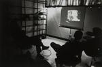 Untitled [Projected film]; Kramer, Arthur; Undated; 1973:0018:0001