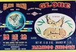 Bamboo Shoot Brand Globes; Frampton, Hollis; 1979; 2000:0111:0008