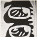 [Untitled, Abstraction of painted wall]; Wells, Alice; ca. 1962; 1972:0287:0129