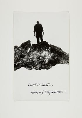 Light of Light; Uelsmann, Jerry; 1971:0225:0001
