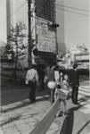 Untitled [Tokyo]; Dane, Bill; ca. 1974; 2011:0014:0010