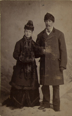 Untitled [Studio portrait of a man and a woman]; Inglis, James; 1975:0031:0327