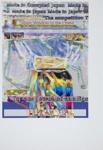 Made In Japan; Dilbert, Rita; 1994; 2000:0136:0016