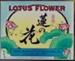 Sake Brand Lotus Flowers; Frampton, Hollis; 1979; 2000:0111:0011