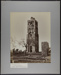 Palestine, Ramleh. Tower of forty martyrs. ; Bonfils, Félix; 1867; 1977:0022:0005