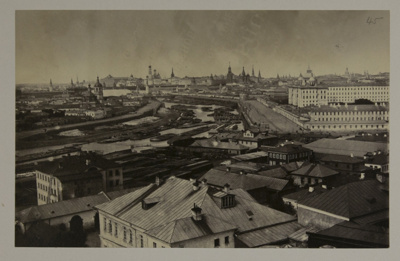View of Moscow, Kremlin [illegible] Russia; ca. 1890; 1981:0112:0010
