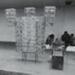 Untitled [Bird cages]; Dane, Bill; ca. 1975; 2011:0014:0029