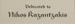 Cretan Portfolio [Dedication]; Giles, William B.; undated; 1974:0026:0002