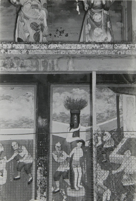 Untitled [Hong Kong mural]; Dane, Bill; ca. 1974; 2011:0014:0018