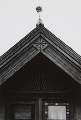 Untitled [74 Merriman Street]; Mertin, Roger; undated; 1998:0004:0032