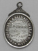 Medal, Port Macquarie & Hastings District Agricultural & Horticultural Society; E Altmann; 1887; 2016.39