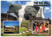 Postcard, The Big Bull Wauchope NSW; Nucolorvue Productions Pty Ltd; 1990s; 2012.68a