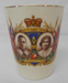 Beaker, King George VI & Queen Elizabeth Coronation ; Hollinshead & Kirkham; 1937; 5933