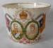 Commemorative Cup; C156