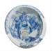 Toilet Bowl; Josiah Wedgwood; c1830; 2001.90