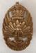 General Service Badge, Corporal Robert John Burns; Amor Ltd.; 1948; 2018.72