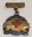 Australian Red Cross Day Badge; 1918; 2014.79