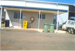 Flinders Shire Council Storeman's Office, Hughenden, 2011; Murdoch, Colleen; 2011; 2011-263