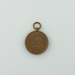 Medal, [Timaru Boys High School, Athletics, Hugh Brown McConnell]; unknown maker; 1925-1927; MT2015.22.11