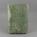 Book; Good Wives; Alcott, L.M.; 1900-1905; MT2012.53.2