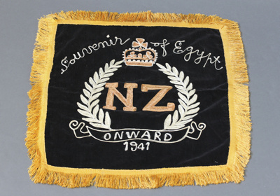 Banner; embroidered World War Two Souvenir from Eg...