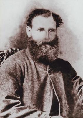 Photograph [Robert William Gourlay]; London Portrait Rooms, Dunedin; 1870-1880; MT2013.24.3