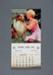 Calendar, Jaymar Foods Ltd. R. & M. O'Connor Mataura; unknown maker; 1969; MT2012.109.1
