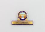 Badge, Mataura Borough Council; unknown maker; 1932; MT2000.166.5.9