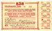 Membership Ticket, Freezing Works Union; Otago-Southland Freezing Works and Related Trades Industrial Union of Workers; 1927-1928; MT2015.2.5