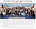 Photograph [Mataura Kilties Pipe Band Centennial, 2005]; Clyde Colour Prints; 2005; MT2014.36.39
