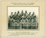 Photograph [Mataura Maori Club, Seniors]; unknown photographer; 1970; MT2013.25.2