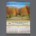 Calendar, Falls Service Station, Mataura; unknown maker; 1982; MT2012.108.2