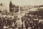 Photograph [Mataura Celebration, town water supply completion, 1925]; Hall, William (Mataura); 7.10.1925; MT2011.185.331