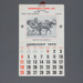 Calendar, Henderson's Store Ltd, Mataura; unknown maker; 1970; MT2013.10.1