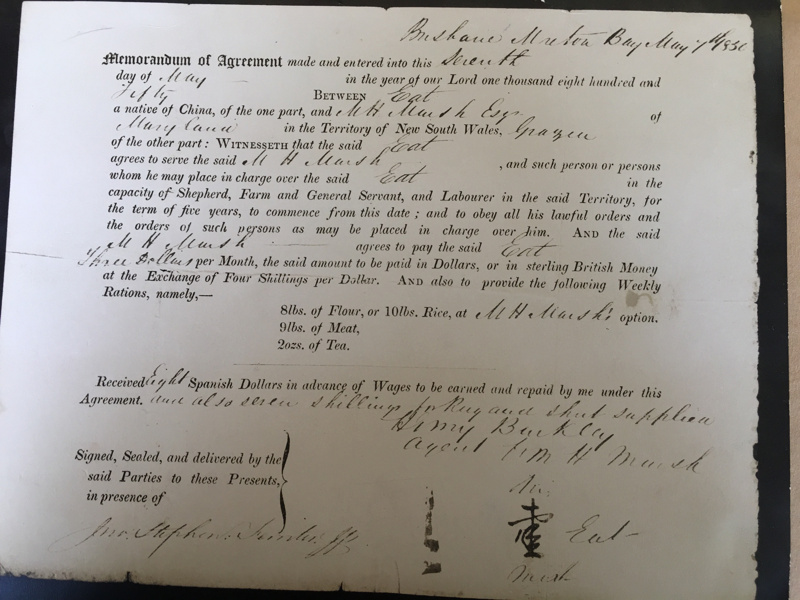 Chinese Indenture Agreement Mhrsh 1850 On Ehive